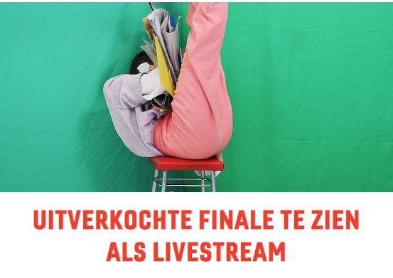 AKF live stream